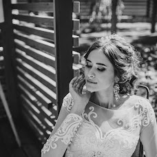 Wedding photographer Margarita Dobrodomova (Ritok29). Photo of 11.11.2017