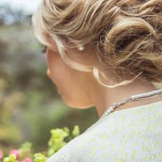 Wedding photographer Tatyana Peretinskaya (Peretinskaya). Photo of 22.06.2016