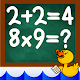Learn Math as in Primary School : Times Table for PC-Windows 7,8,10 and Mac