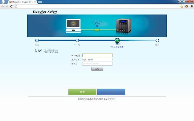 HappyGet Dragon - Chrome Web Store