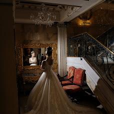 Wedding photographer Liza Karazhova (LizaKa). Photo of 04.08.2017
