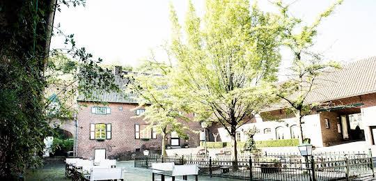 Landgoed Overste Hof
