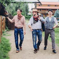 Wedding photographer Anastasiya Voskresenskaya (Voskresenskaya). Photo of 11.05.2018