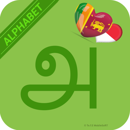 Learn Tamil Alphabet Easily - Tamil Letter - Abc Android APK Download Free By Te.f.E MobileSoft