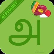 Learn Tamil Alphabet Easily - Tamil Letter - abc