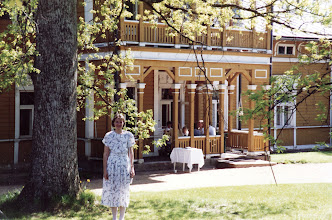 Photo: Bosgårdissa Schildt-suvun sukukokouksessa 28.5.1988