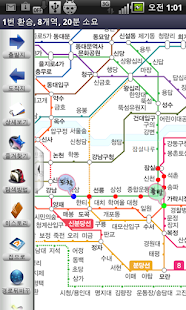 Seoul Subway- screenshot thumbnail
