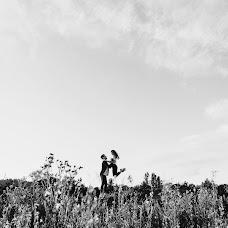 Wedding photographer Anna Pticyna (keepmomentsru). Photo of 20.09.2018