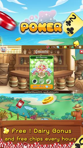 Free Poker Toon  Texas Online Card Game 3.2.537 screenshots 5