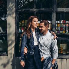 Wedding photographer Tatyana Aprelskaya (aprelskayatanya). Photo of 10.09.2017