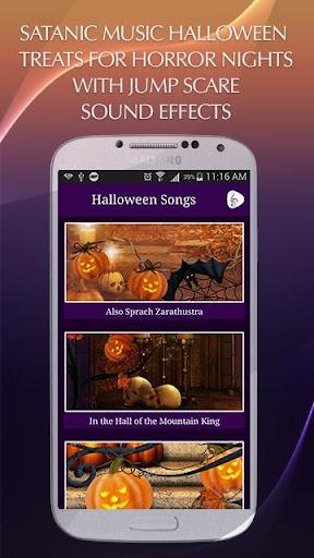 玩免費音樂APP|下載萬聖節歌曲鬼主題 app不用錢|硬是要APP