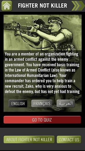 玩教育App|Fighter not Killer免費|APP試玩