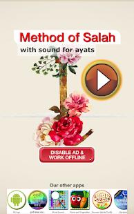 Method of Salah