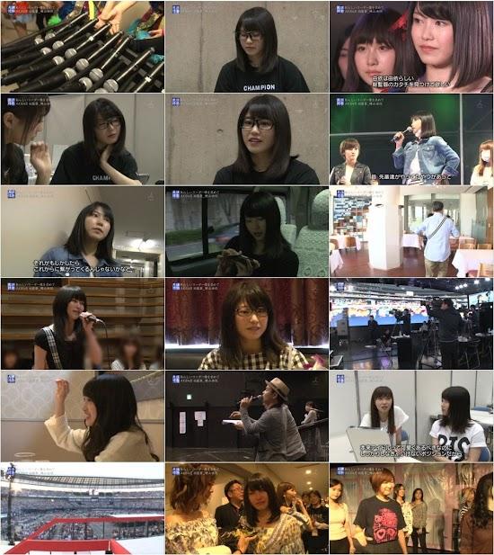 (TV-Variety)(720p) 横山由依 – 情熱大陸 160626