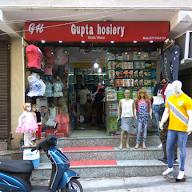 Gupta Hosiery photo 2