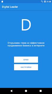 Digital Leader - náhled