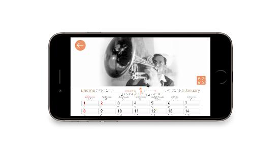 MEA Calendar 2017 - náhled