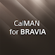 CalMAN for BRAVIA - Androidアプリ