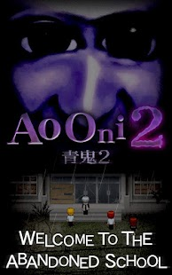 Ao Oni2- screenshot thumbnail