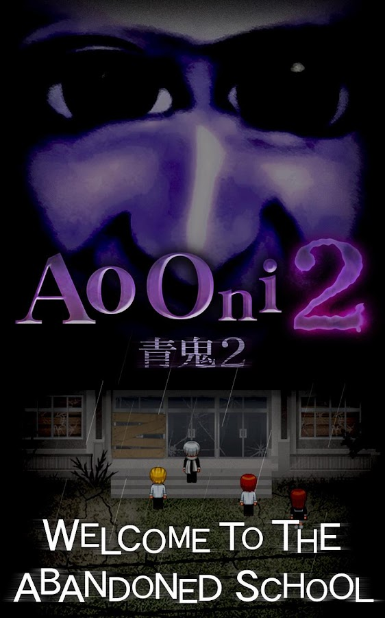 Ao Oni2- screenshot