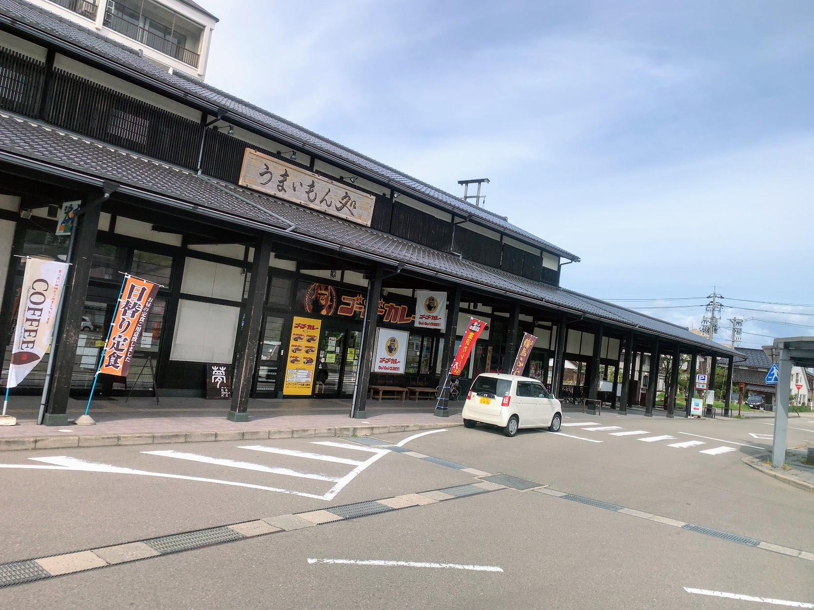 道の駅輪島
