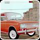 Симулятор вождения ВАЗ 2103 (game)