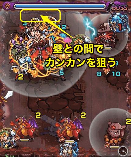 怨炎!黄泉の主宰神-5