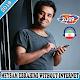 ميثم ابراهيمي بدون اينترنت - Meysam Ebrahimi Download on Windows