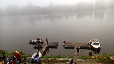 Photo: Taková byla ráno mlha . . .