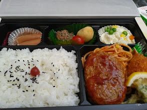 Photo: Another SotM day, another bento box to try