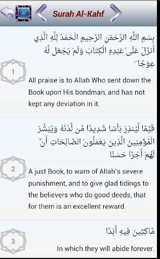 玩書籍App 古蘭經中英語免費 APP試玩