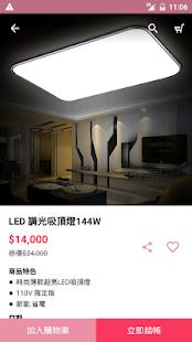 8818團購 - náhled