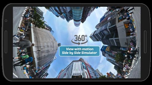 플레이어 3D 동영상 라이브