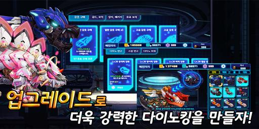 Télécharger Gratuit 다이노킹 트리케라 VS 티라노 mod apk screenshots 2