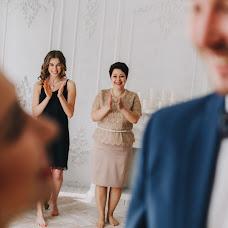 Wedding photographer Aleksandr Shalaev (hromica). Photo of 03.08.2017