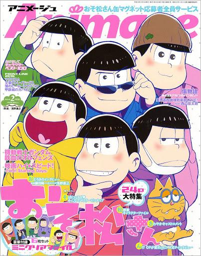 Tres revistas japonesas se agotan en unos días por incluir material de Osomatsu-san
