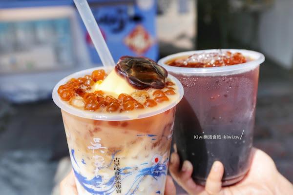 吳家紅茶冰 員林南平店