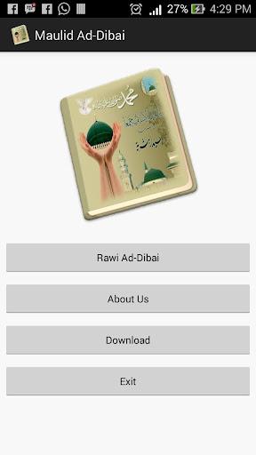 Rawi Ad-Dibai