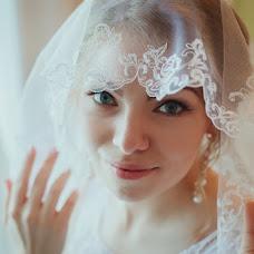 Wedding photographer Tatyana Chaplygina (Chaplygina). Photo of 21.11.2016