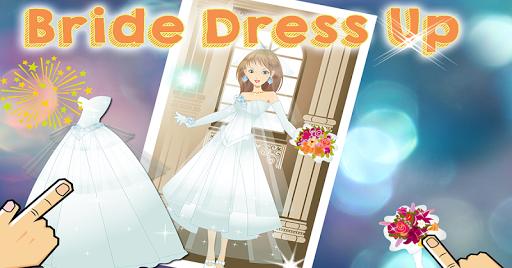 美麗的婚紗禮服的新娘