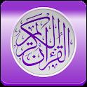 Qurani : Quran karim text mp3