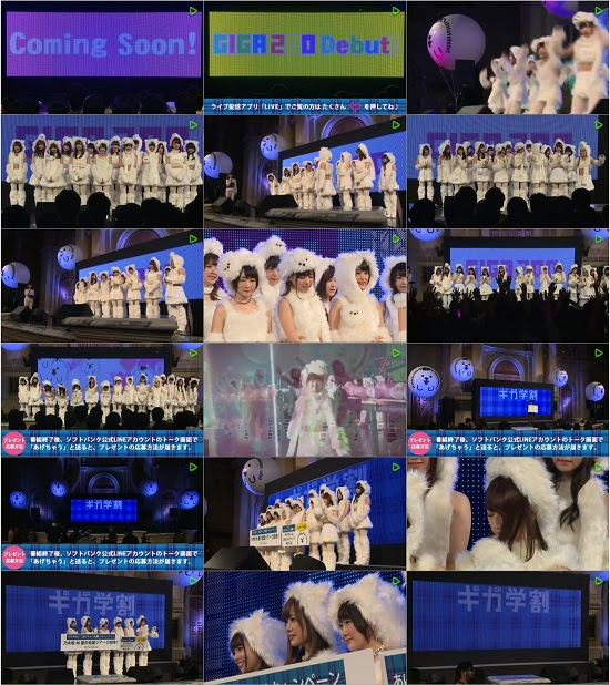 (TV-Variety)(720p) 乃木坂46 – ギガ学割 Presents GIGA200 デビューライブ 160322