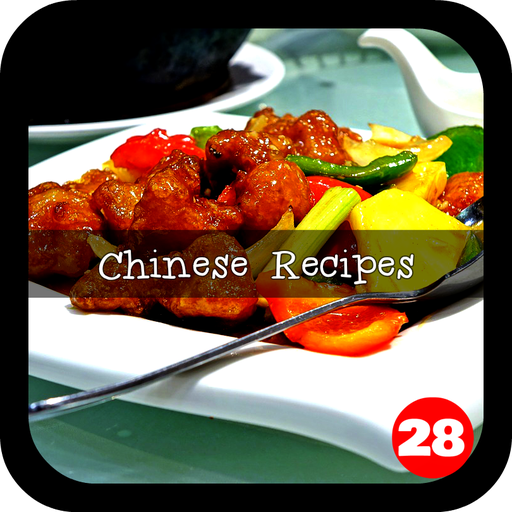 350+ Chinese Recipes