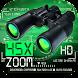 Binoculars LRS 45x zoom (Night Mode)
