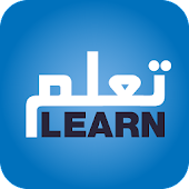 Learn Arabic Quran & Salaah The Easy Way