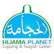 Download Hijama Planet For PC Windows and Mac
