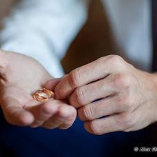 Wedding photographer Aleks Storozhenko (AllexStor). Photo of 22.04.2016