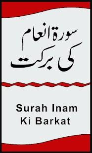 Surah Inam Ki Barkat - náhled
