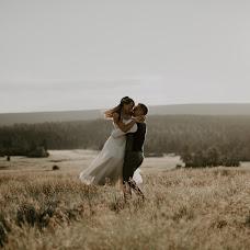 Wedding photographer Kamil Nadybał (maleszarestudio). Photo of 18.11.2018