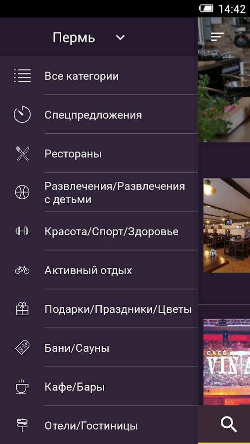 Программу Freecard На Андроид